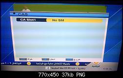مشكل no sm في samsat hd 80-552136056-jpg