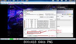 عوز شرح لبرنامج  vPlug2.4.6-desktop-14-11-2016-23-03-51-863-jpg