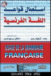 افضل كتاب لقواعد اللغة الفرنسية-download-pdf-ebooks-org-12202043wg1h3-jpg